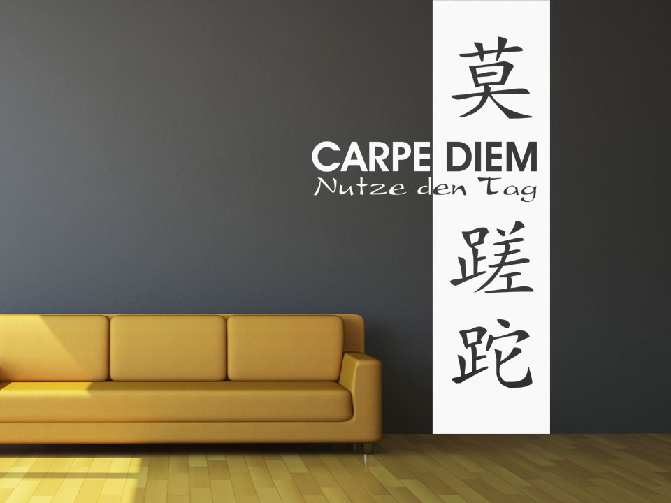 wandtattoo banner carpe diem mit schriftzeichen. Black Bedroom Furniture Sets. Home Design Ideas