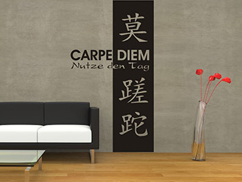 chinesische zeichen als wandtattoos schriftzeichen. Black Bedroom Furniture Sets. Home Design Ideas