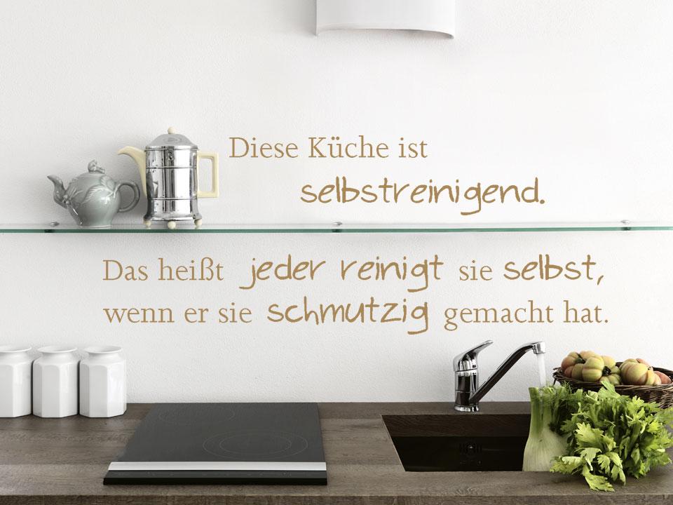 Wandtattoo Selbstreinigende Küche, denn jeder reinigt sie selbst!