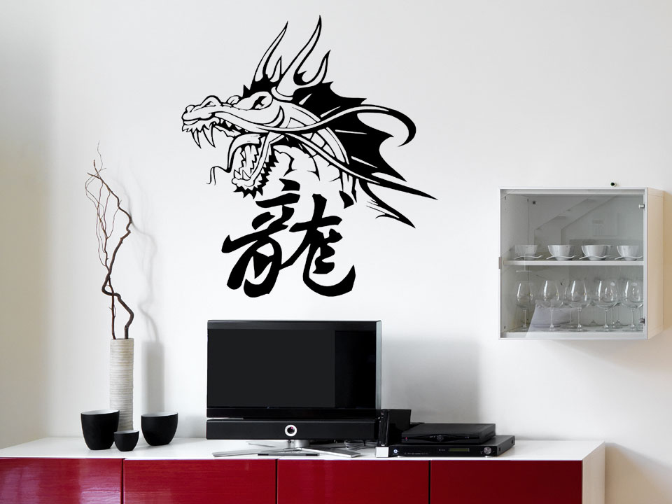 wandtattoo asiatischer drache mit schriftzeichen. Black Bedroom Furniture Sets. Home Design Ideas