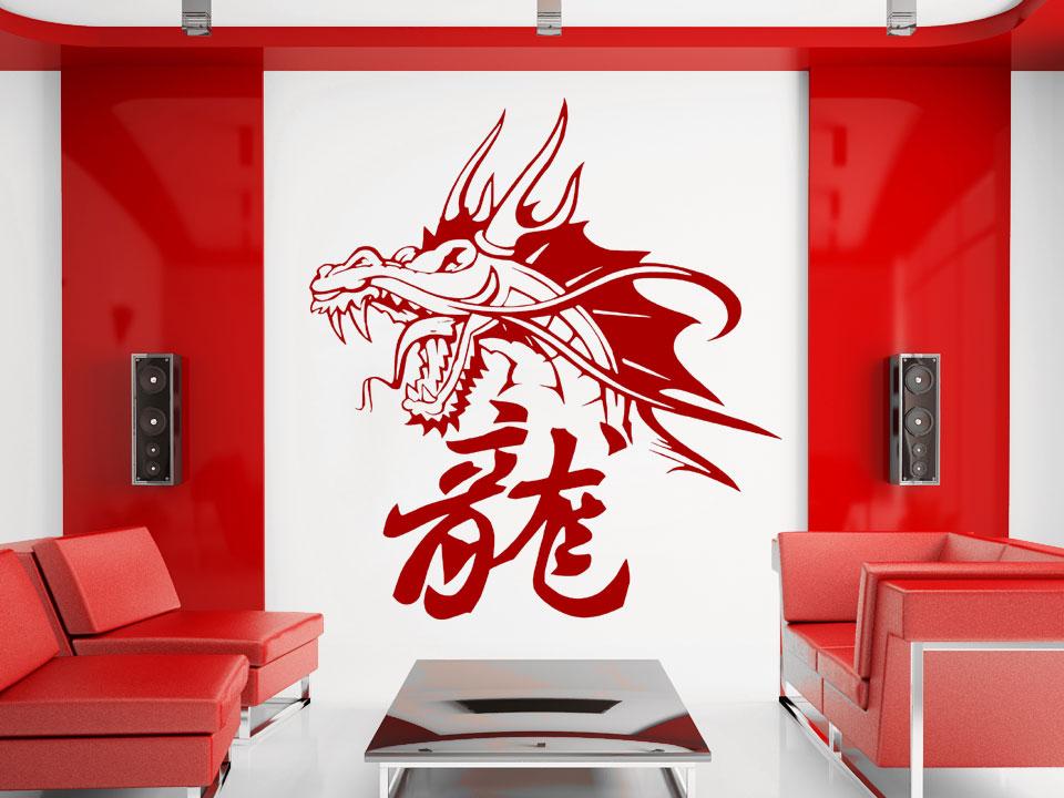 Wandtattoo asiatischer drache mit schriftzeichen for Farbmuster wandgestaltung