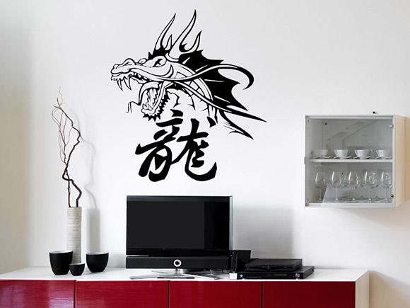 wandtattoo asiatischer drache mit schriftzeichen. Black Bedroom Furniture Sets. Home Design Ideas